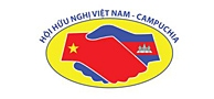 collection1_Hoi_huu_nghi_VN_Campodia